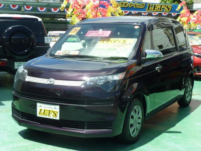 沖縄県の中古車ならスペイド F ジャック特別仕様車
