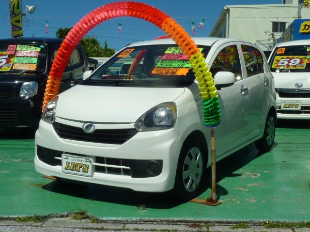 沖縄の中古車 ダイハツ ミライース 車両価格 43万円 リ済別 2014(平成26)年 7.7万km ホワイト