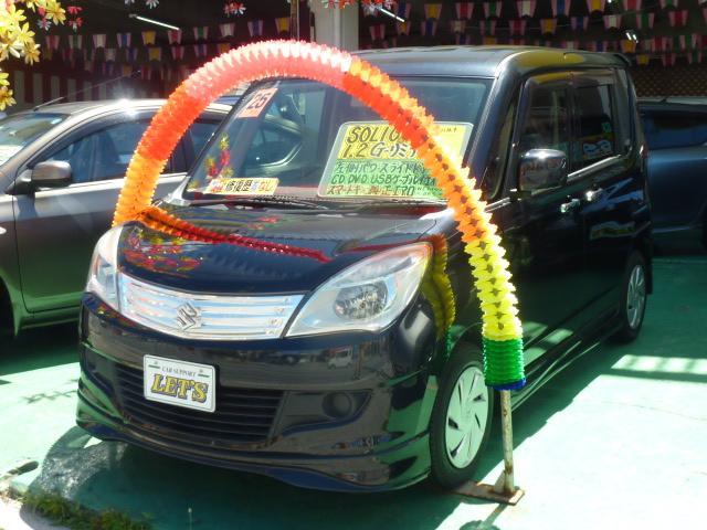 沖縄県の中古車ならソリオ Gリミテッド