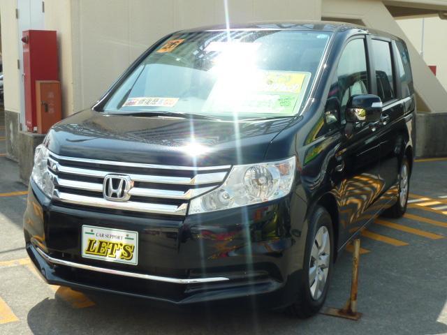 沖縄県の中古車ならステップワゴン G Eセレクション