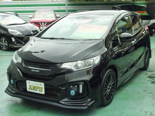 沖縄県の中古車ならフィットハイブリッド Sパッケージ無限エアロパーツ