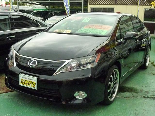 沖縄県の中古車ならHS HS250h