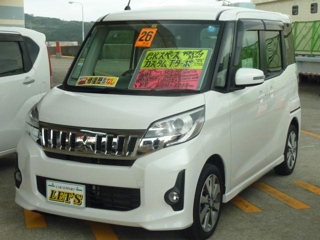 沖縄県宜野湾市の中古車ならeKスペースカスタム カスタムTターボ