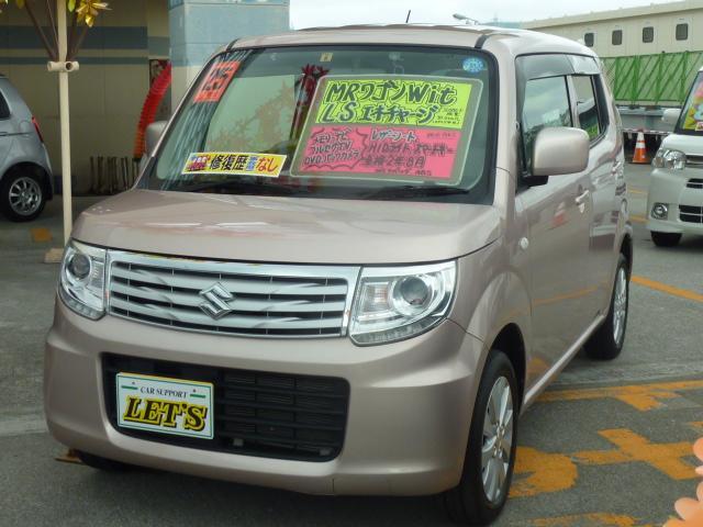 沖縄県の中古車ならMRワゴンWit LSエネチャージ