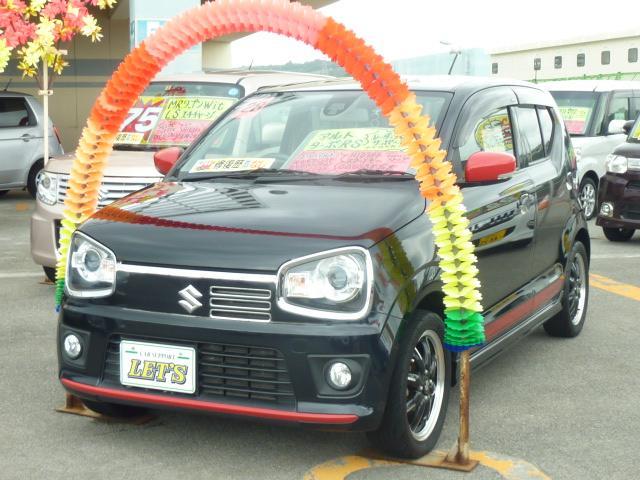 沖縄県の中古車ならアルトターボRS ベースグレードレーダーブレーキサポート