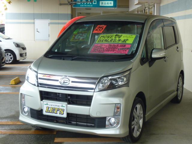 沖縄県の中古車ならムーヴ カスタム RSエコアイドル
