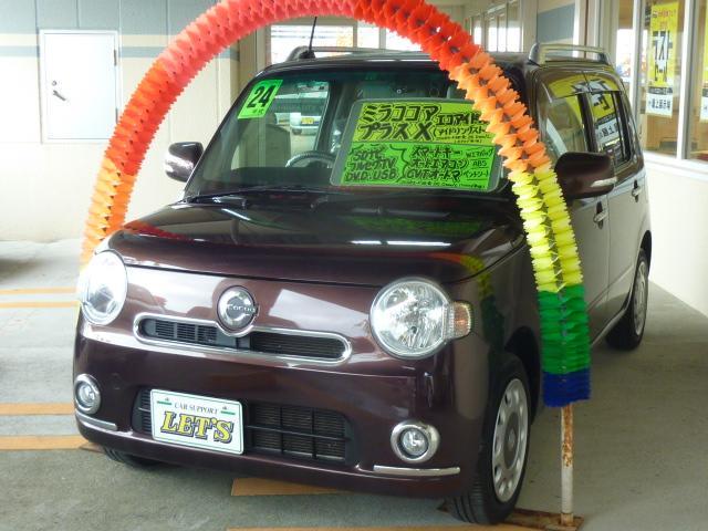 沖縄県の中古車ならミラココア ココアXエコアイドル