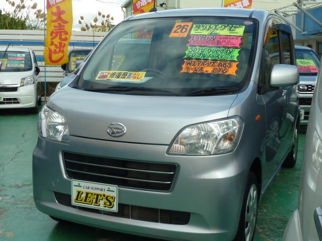 沖縄県宜野湾市の中古車ならタントエグゼ Lエコアイドル