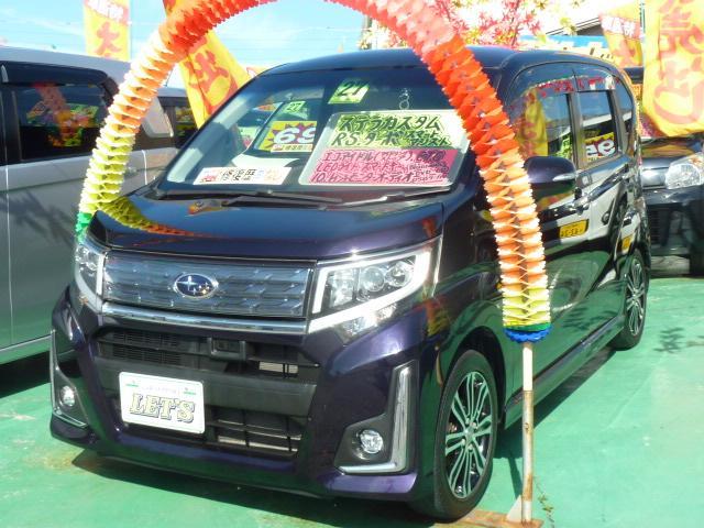 沖縄の中古車 スバル ステラ 車両価格 89万円 リ済別 2015(平成27)年 7.2万km パープルM