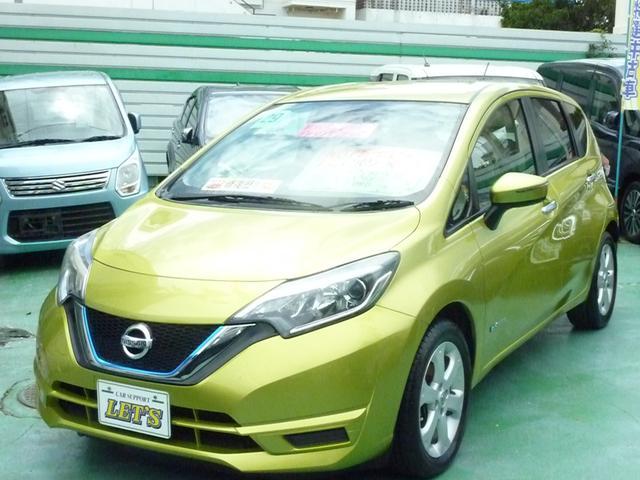 沖縄県の中古車ならノート e-パワー Xエマージェンシーブレーキ