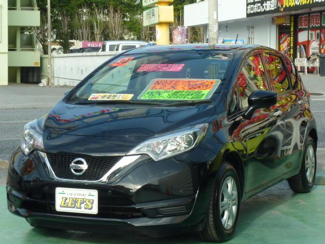 沖縄県宜野湾市の中古車ならノート Xアラウンドビューモニター