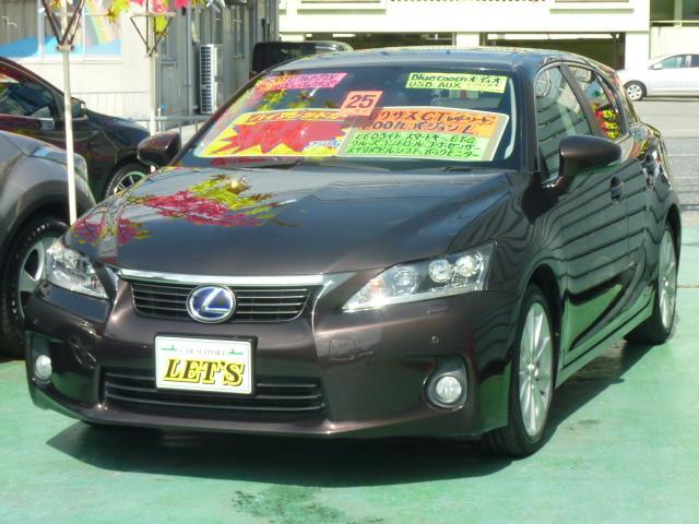沖縄県の中古車ならCT CT200h バージョンLブラックレザーシート