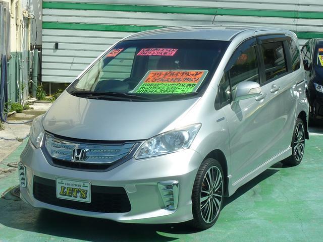 沖縄の中古車 ホンダ フリードハイブリッド 車両価格 99万円 リ済別 2013(平成25)年 7.2万km シルバーII