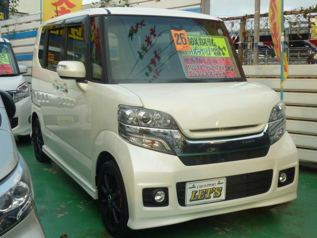 沖縄県の中古車ならN-BOXカスタム G・Aパッケージシティアクティブブレーキサポート