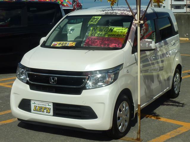沖縄の中古車 ホンダ N-WGN 車両価格 73万円 リ済別 2015(平成27)年 7.0万km パールホワイト