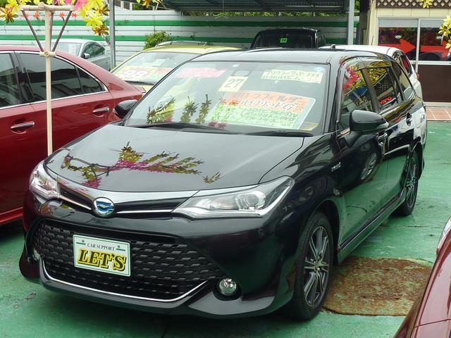 沖縄県の中古車ならカローラフィールダー ハイブリッドG ダブルバイビー トヨタセーフティセンス