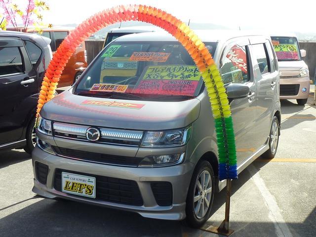 沖縄県の中古車ならフレア ハイブリッドXS レーダーブレーキサポート