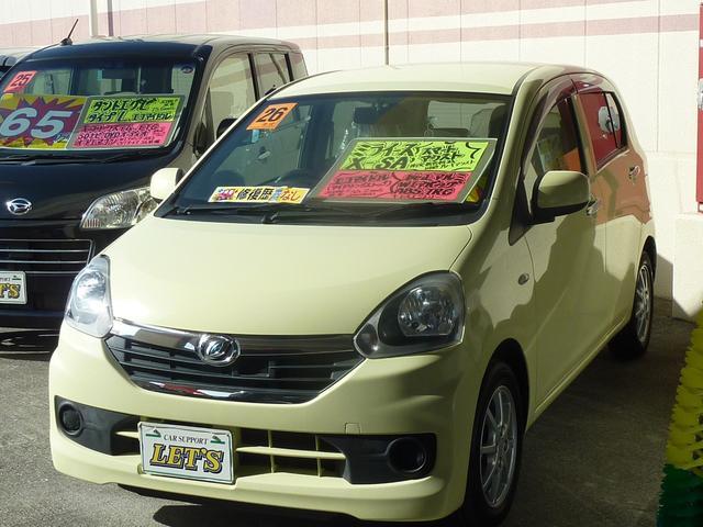 沖縄の中古車 ダイハツ ミライース 車両価格 49万円 リ済別 2014(平成26)年 8.8万km コットンアイボリー