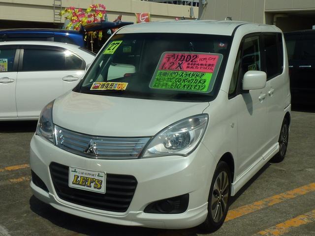 沖縄の中古車 三菱 デリカD:2 車両価格 59万円 リ済別 2015(平成27)年 7.4万km パールホワイト