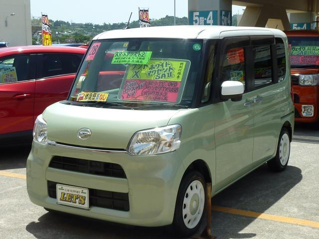 沖縄県の中古車ならタント X ホワイトアクセントSAII