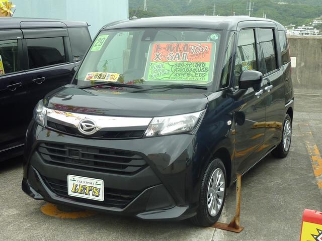 沖縄県宜野湾市の中古車ならトール X SAII スマートアシスト2・エコアイドル