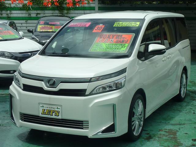沖縄県宜野湾市の中古車ならヴォクシー X 8人乗り・社外TV・ナビ・フリップダウンモニター