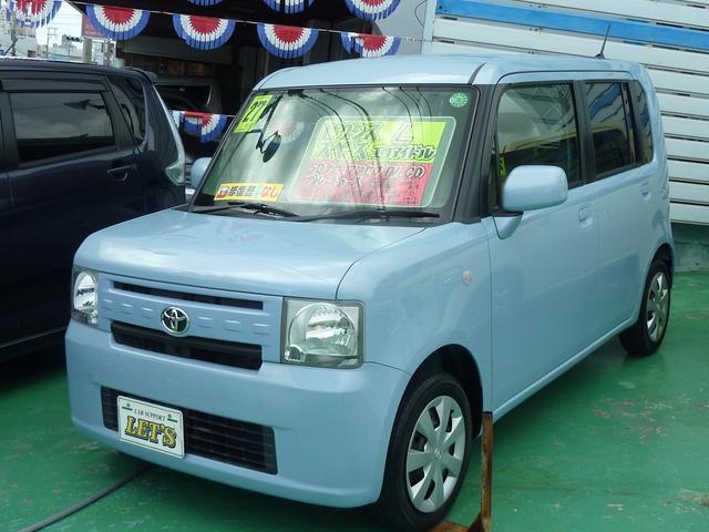 沖縄県宜野湾市の中古車ならピクシススペース L エコアイドル