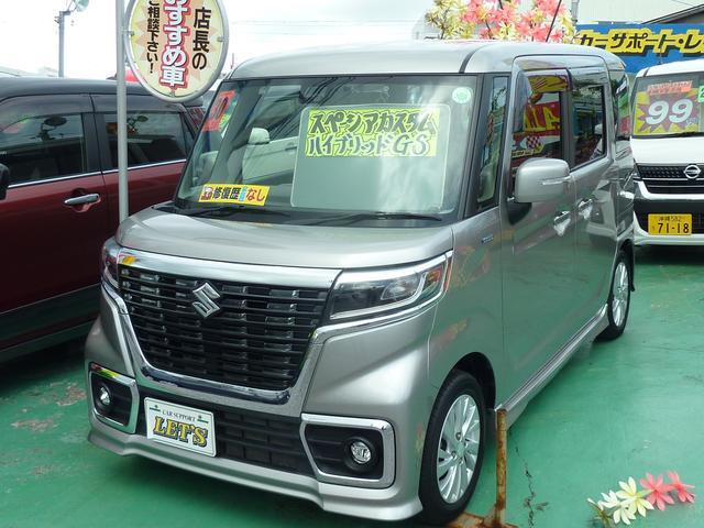 沖縄県宜野湾市の中古車ならスペーシアカスタム ハイブリッドGS デュアルセンサーブレーキサポート