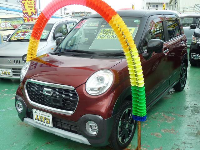 沖縄県宜野湾市の中古車ならキャスト アクティバG SAII スマートアシスト2・エコアイドル