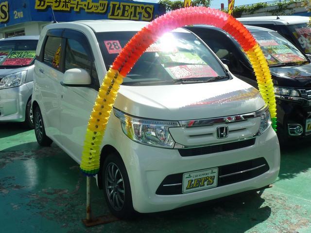 沖縄の中古車 ホンダ N-WGN 車両価格 93万円 リ済別 2016(平成28)年 4.7万km プレミアムホワイトパールII