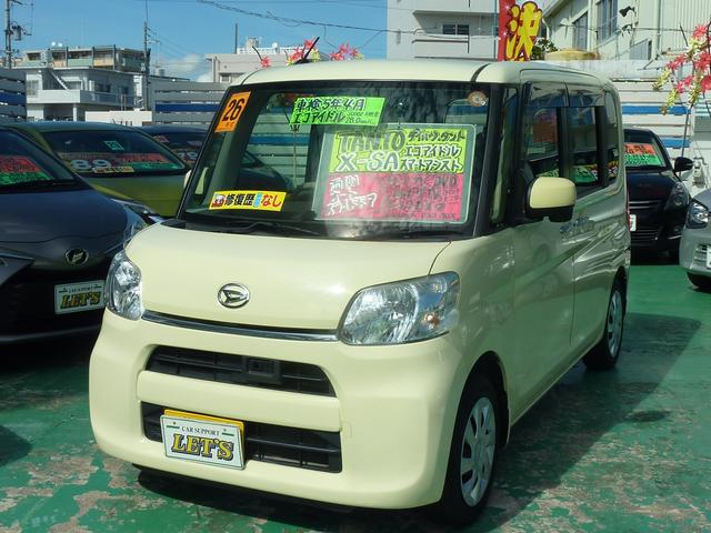 沖縄の中古車 ダイハツ タント 車両価格 75万円 リ済別 2014(平成26)年 7.6万km コットンアイボリー