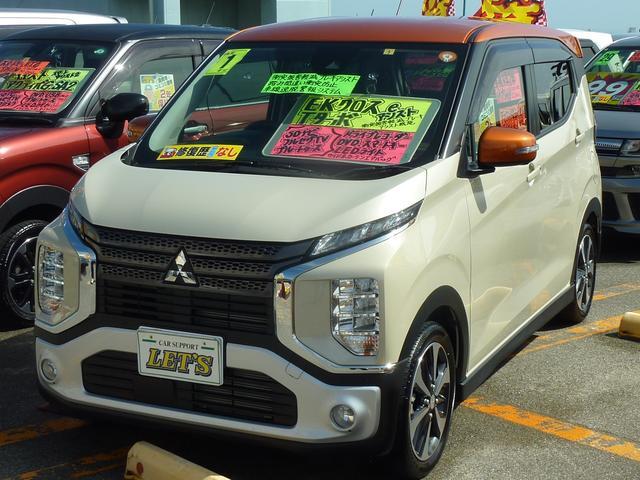 沖縄県宜野湾市の中古車ならeKクロス T ターボ・ハイブリッド・e-アシスト・衝突被害軽減ブレーキ