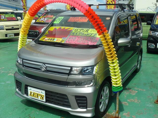 沖縄県宜野湾市の中古車ならワゴンR ハイブリッドFZ 純正ナビ・TV・全方位モニター