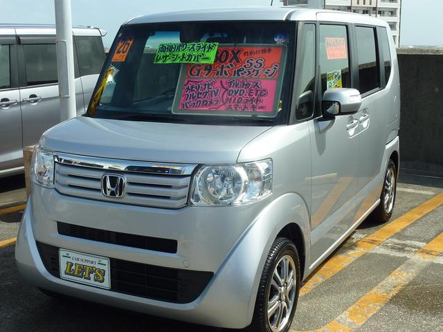 沖縄県宜野湾市の中古車ならN-BOX G ターボSSパッケージ 特別仕様車・あんしんパッケージ