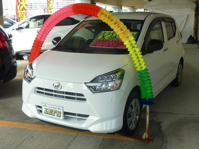沖縄の中古車 ダイハツ ミライース 車両価格 79万円 リ済別 2018(平成30)年 5.9万km ホワイト