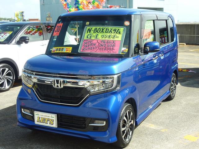 沖縄県の中古車ならN-BOXカスタム G・L ワンオーナー・SDナビ・TV
