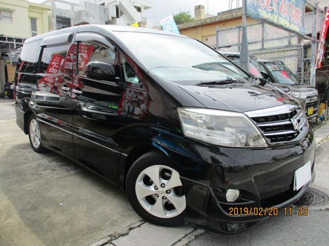 トヨタ ASプライムセレクション両側電動ドアパワーバックドアナビ