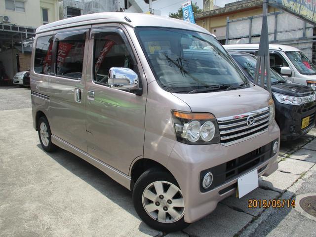 沖縄県の中古車ならアトレーワゴン カスタムターボRSリミテッド電動スライドドアHID&フォグ