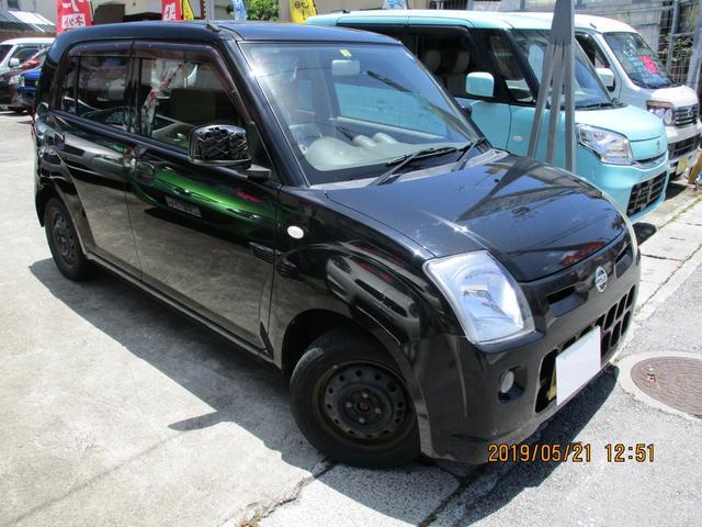 沖縄県の中古車ならピノ S電動格納ミラーパワステパワーウインドウ