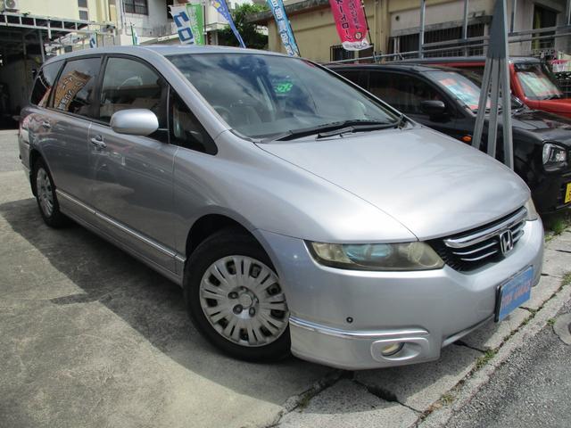 オデッセイ:沖縄県中古車の新着情報