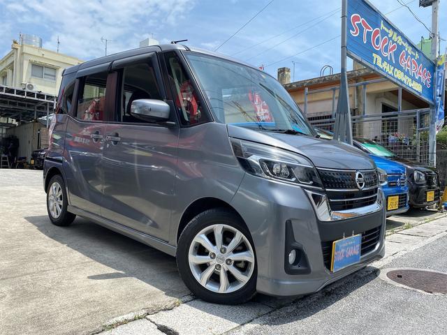 沖縄の中古車 日産 デイズルークス 車両価格 119万円 リ済別 2018(平成30)年 0.7万km ガンM