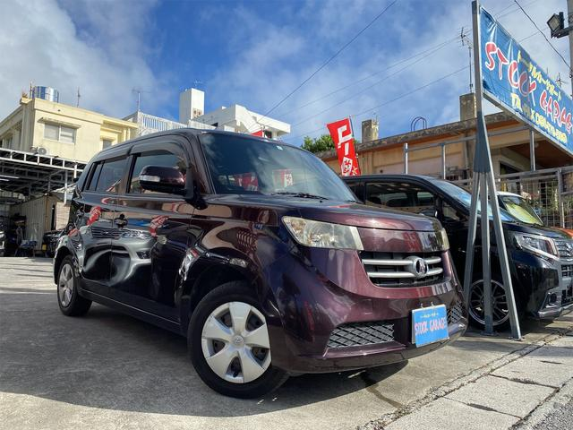 沖縄県糸満市の中古車ならbB S ガーネットエディションII