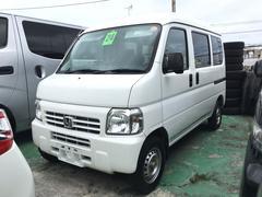 沖縄の中古車 ホンダ アクティバン 車両価格 ASK リ済込 平成24年 9.7万K ホワイト