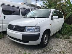 沖縄の中古車 トヨタ プロボックスバン 車両価格 49万円 リ済込 平成25年 8.6万K ホワイト
