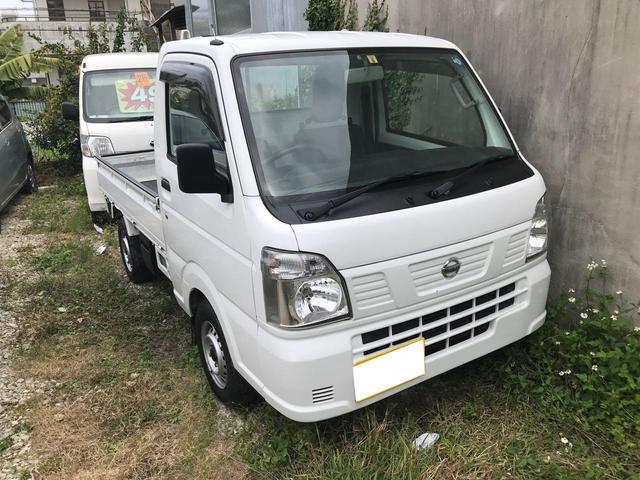 沖縄県宜野湾市の中古車ならNT100クリッパートラック 4WD デフロック付