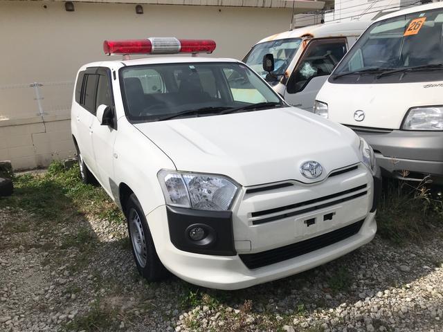 沖縄の中古車 トヨタ プロボックス 車両価格 79万円 リ済込 2015(平成27)年 2.2万km ホワイト