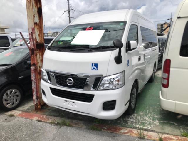 沖縄県の中古車ならNV350キャラバンバン  チェアキャブ D仕様 福祉車両 10名乗り 車椅子最大4基 バックカメラ キーレス 禁煙車 記録簿付