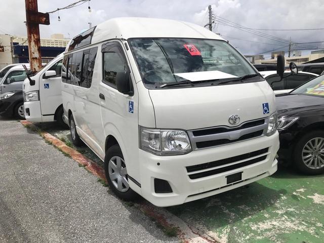 沖縄県宜野湾市の中古車ならハイエースバン  チェアキャブ Bタイプ ルーフサイドウインドゥ 福祉車両 車椅子2基 10名乗り バックカメラ 禁煙車 キーレス ABS
