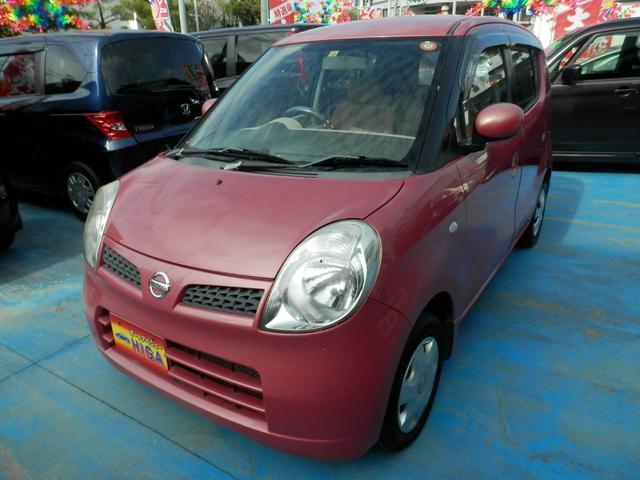 沖縄の中古車 日産 モコ 車両価格 15万円 リ済込 2006(平成18)年 10.7万km ピンク