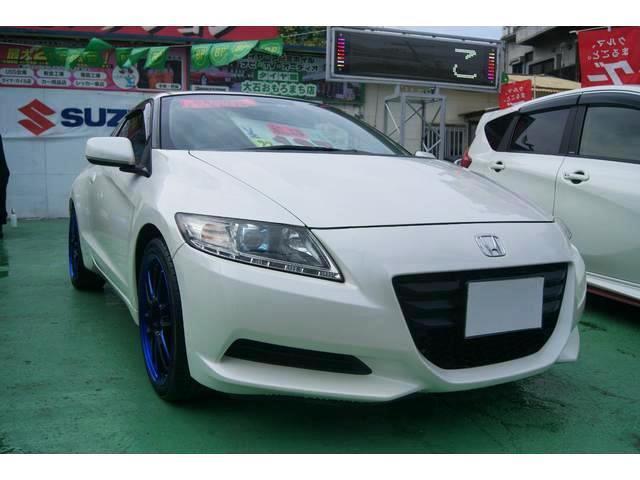 沖縄の中古車 ホンダ CR-Z 車両価格 113万円 リ済込 平成23年 6.2万km パール